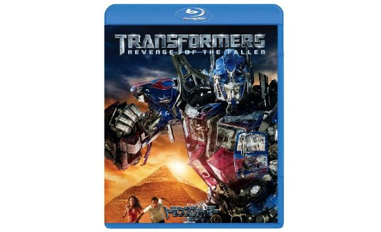 【その他】 トランスフォーマー/リベンジ ブルーレイ、DVDが予約開始!