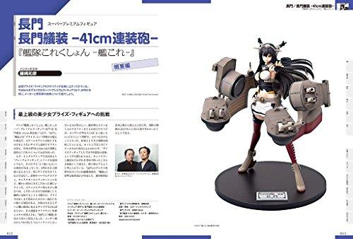 3DCG×3Dプリンタ デジタル造形 2016 CGWORLD特別編集版