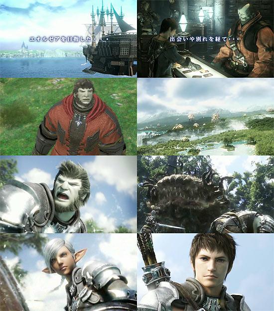 【3DCG】  スクウェア・エニックス開発中のMMORPG『FINAL FANTASY XIV』 トレーラー第2弾が公開