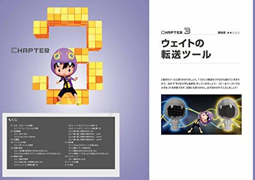 たっきゅんのガチンコツール開発部 Maya Python 101 (CG Pro Insights)