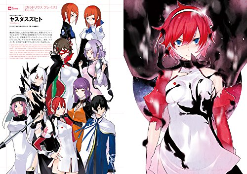 ゲーム&アニメ キャラクターデザインブック2015