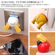 ディズニー キャラクター 1ポート USB充電器 AC充電器 ACアダプタ USB 1A / ミッキー / おしり