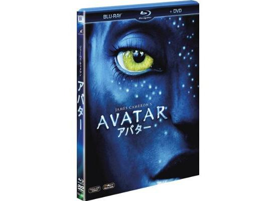 【その他】 えっ早くね?映画『AVATAR』のブルーレイ、DVDが予約開始