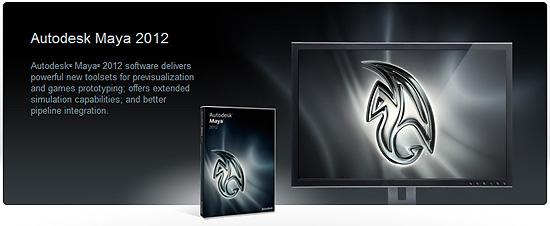 Maya 2012、3dsmax 2012、Mudbox 2012の新機能紹介ムービー
