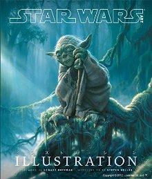 Star Wars Art スター・ウォーズ アートシリーズ: イラストレーション