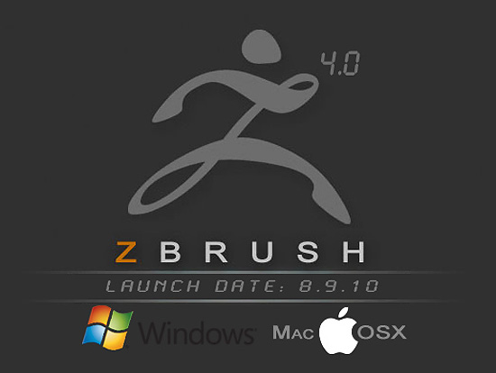 Zbrush4の発売日が決定
