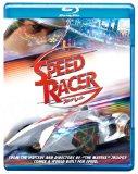 スピード・レーサー (Blu-ray Disc)