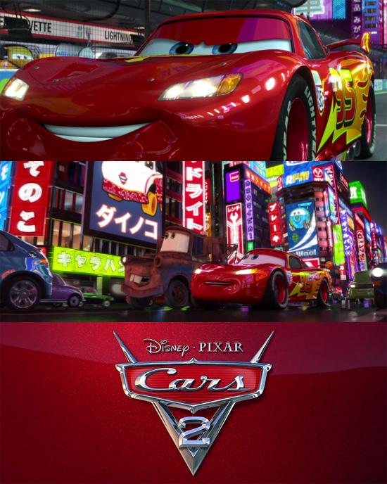 PIXAR『Cars2』のトレーラー第一弾が公開される