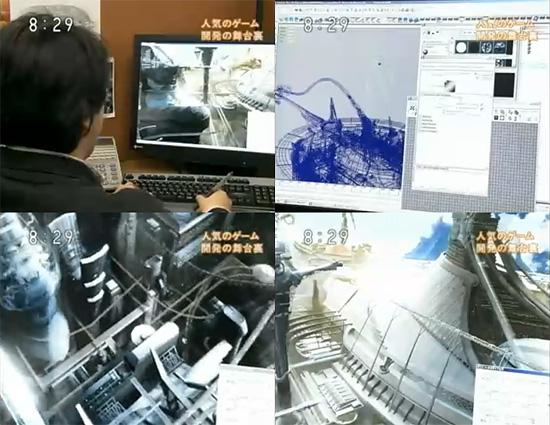 【3DCG】 『FINAL FANTASY XIII』ちょっと前の背景開発画面