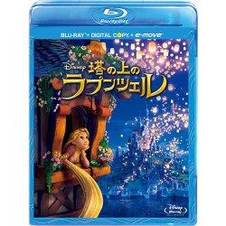 塔の上のラプンツェル ブルーレイ(デジタルコピー & e-move付き) [Blu-ray]
