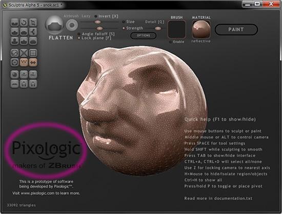 「Sculptris」がPixologic社の下で開発される事に決定!