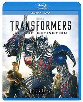 トランスフォーマー/ロストエイジ ブルーレイ+DVDセット(3枚組) [Blu-ray]