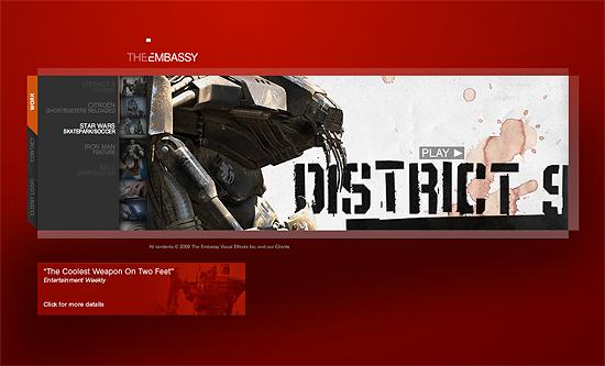 【3DCG】 『EMBASSY』のサイトにて『DISTRICT9(邦題:第9地区)』のメイキングが公開中
