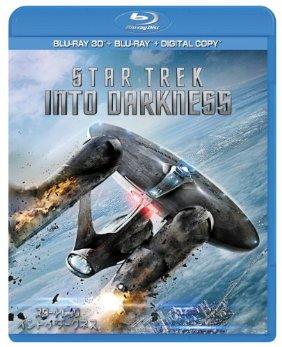 スター・トレック イントゥ・ダークネス 3D&2Dブルーレイセット(2枚組) [Blu-ray]