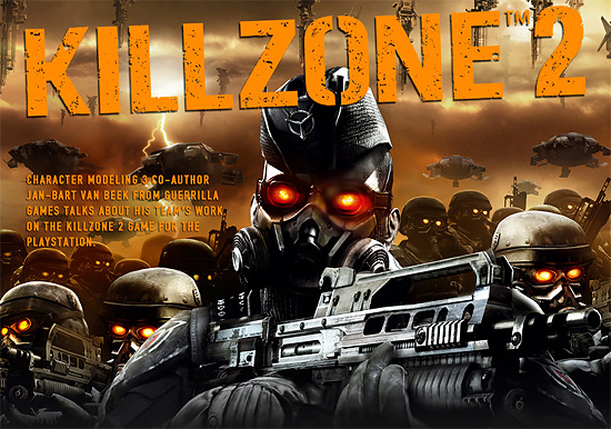 【3DCG】 CGSocietyで『KILLZONE 2』の特集