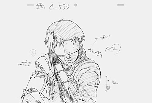 GHOST IN THE SHELL / 攻殻機動隊 原画集 -Archives-