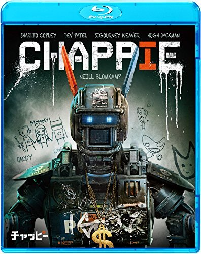 【Amazon.co.jp限定】CHAPPIE/チャッピー アンレイテッド・バージョン(初回限定版) (オリジナルブロマイド付) [Blu-ray]