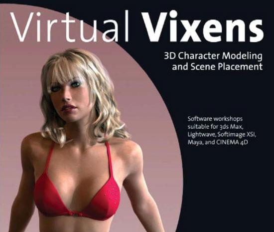 【3DCG】 モデリングチュートリアル本『Virtual Vixens:3d』海外レビュー記事