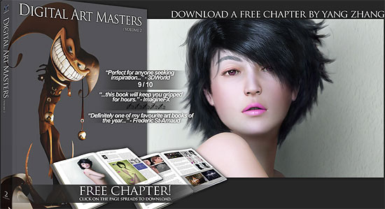 海外CG本 『Digital Art Masters: Volume 2』 プレビューサイト