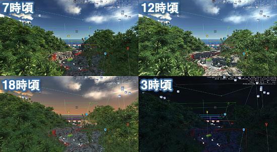 【3DCG】 ゲーム『Crysis』のエディター『Sandbox』。一部データはobjで出力可能