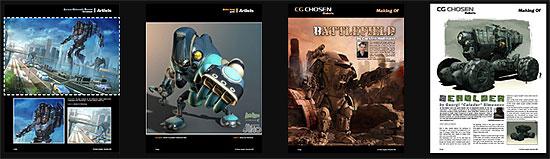 【3DCG】 無料CGオンラインマガジン 『CG CHOSEN』第6弾リリース