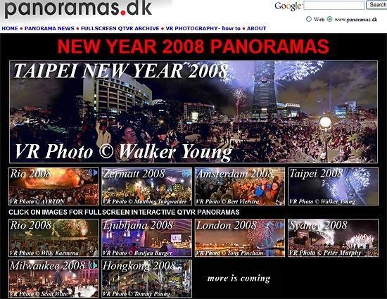 【その他】 世界のNewYear2008の瞬間を撮影したパノラマ写真