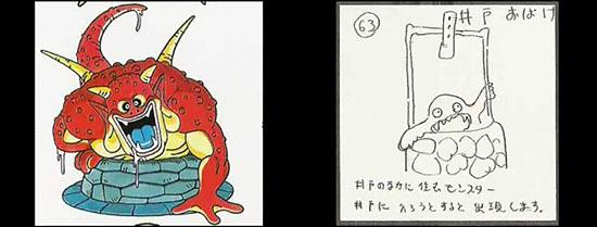 堀井雄二の描いたキャラクターのラフを鳥山明が完成させる