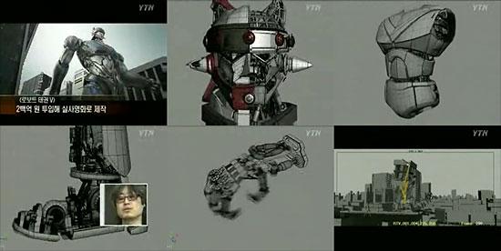 【3DCG】 ギミックがスゲェ!韓国製マジンガーZの映画『ロボットテコンV』