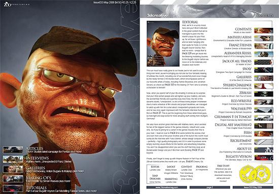 【3DCG】 『3DCreative Magazine』08年5月号 販売開始