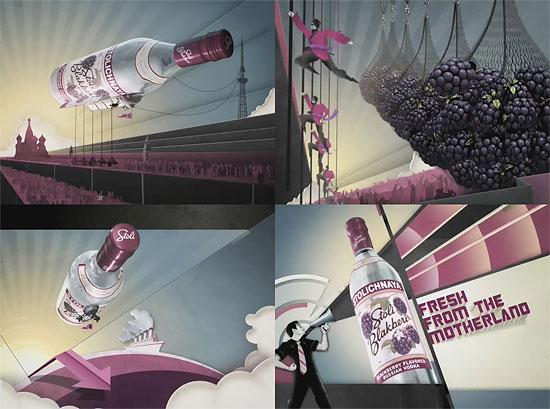【タレコミ】 CGプロダクション『Psyop』の新作動画