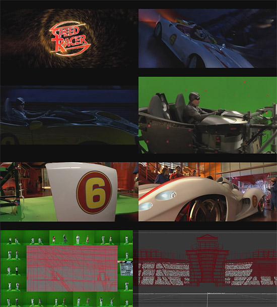 【3DCG】 デジタルドメインメイキング『Speed Racer(スピードレーサー)』