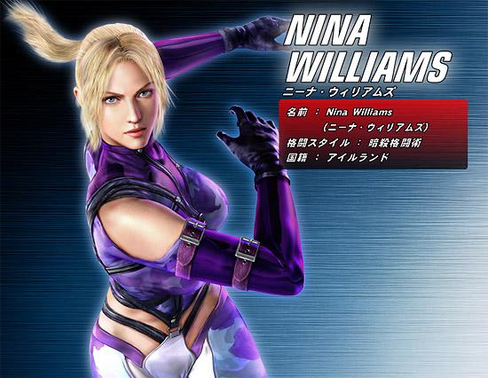 【3DCG】 PS3『鉄拳6』のキャラクター画像のクオリティーが半端な無い