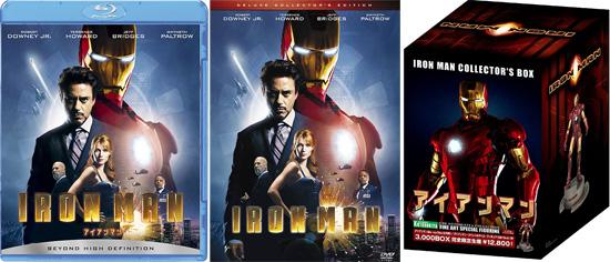 【その他】 最強のCEO 映画『アイアンマン(IRONMAN)』のブルーレイ、DVDが予約開始!