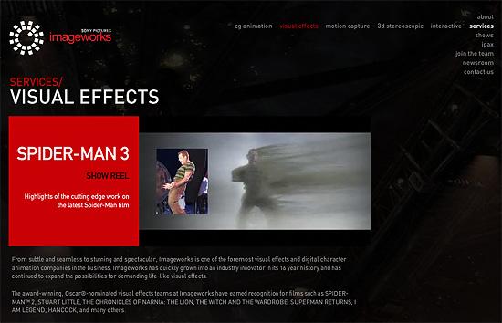 【その他】 プロダクション『imageworks』のサイトがリニューアル メイキングも展示