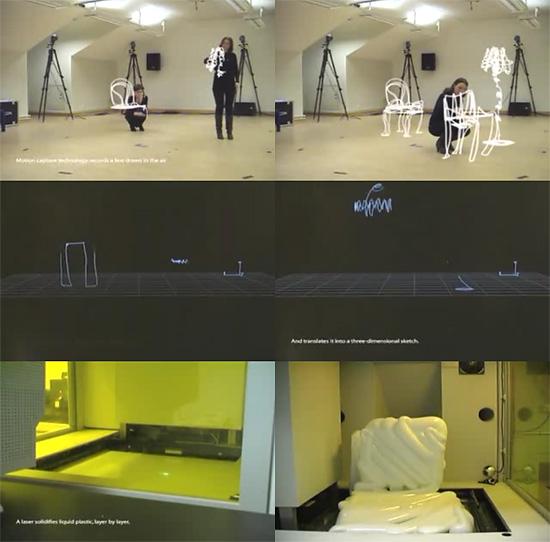 【3DCG】 空中に描いた絵が家具に!モーションキャプチャーの意外な活用方法