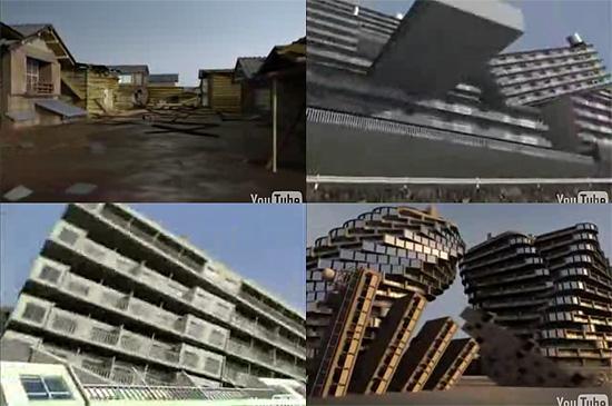 【3DCG】 吉田学園電子専門学校の生徒作品『JAPAN』