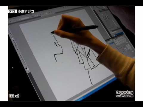 漫画家 小島アジコ - Drawing with Wacom (DwW)