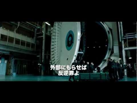 映画「トランスフォーマー/ダークサイド・ムーン」予告編2