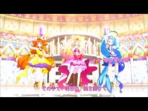 Go!プリンセスプリキュアED「ドリーミング☆プリンセスプリキュア」