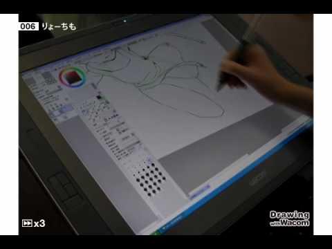 イラストレーター りょーちも - Drawing with Wacom (DwW)