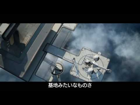 『オブリビオン』特別映像「スカイタワー」