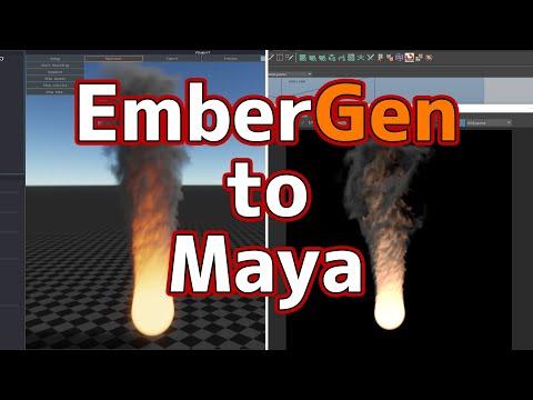 EmberGen to Maya Arnold。EmberGenで作ったエフェクトをMayaでレンダリングする方法。