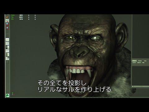 ここがすごい!『猿の惑星:新世紀(ライジング)』メイキング映像