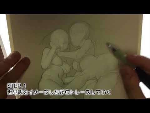 S.H.Figuarts ボディちゃん -矢吹健太朗- Edition 先生本人によるメイキング動画