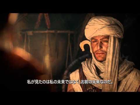シヴィライゼーション5 日本語版 オープニングムービー