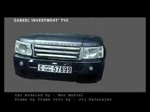 Manar Al Tawam VFX Reel 2006