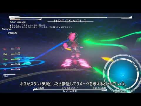 "3DSTG「空棲精神性 レゾナンス / コンフリクタ」 (UE4 IndieGame ""Resonance / Conflicter"")"
