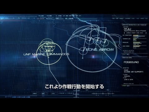 PS3「ACE COMBAT INFINITY」Teaser 01