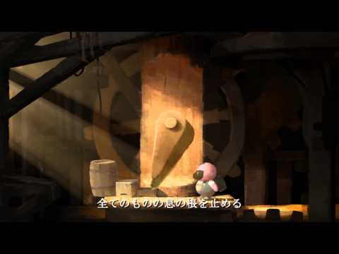 The Dam Keeper: Official Trailer (Japanese subtitles)