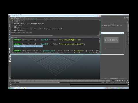 05. Qtによるユーザーインターフェース